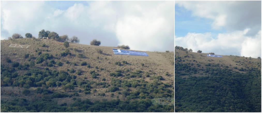 """Καλπάκι: δίπλα στο """"ΟΧΙ"""" η τεράστια ελληνική σημαία (εικόνες)"""