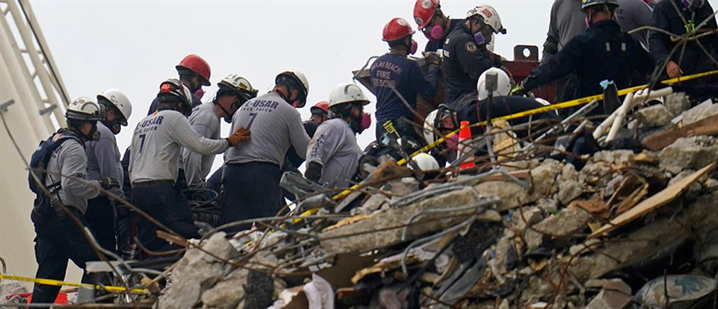 Μαϊάμι - Κατάρρευση κτηρίου: εκατοντάδες νεκροί στα συντρίμμια