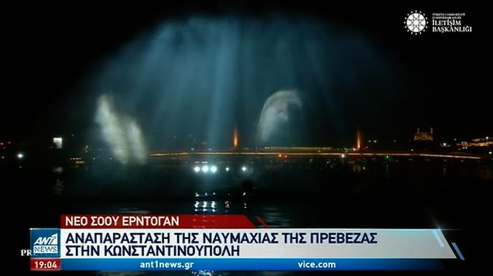 Διερευνητικές επαφές υπ… τουρκική προπαγάνδα