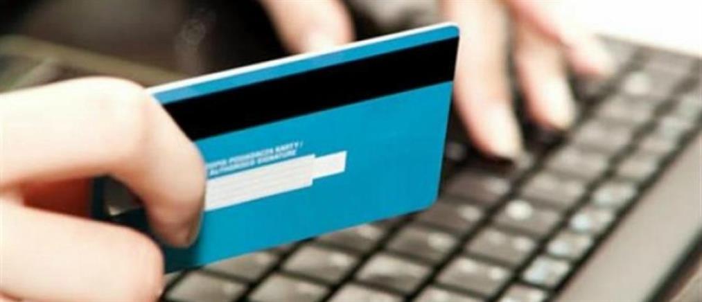 """Έκανε """"shopping therapy"""" ...υποκλέπτοντας στοιχεία πιστωτικής κάρτας"""