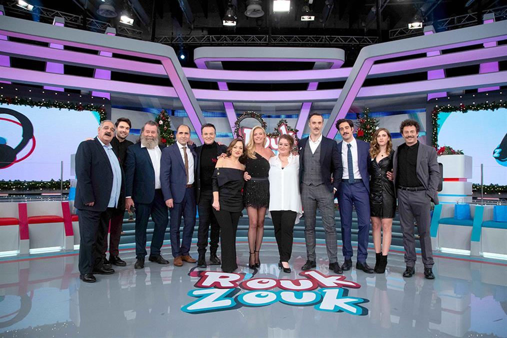 ROUK ZOUK - ΑΓΡΙΕΣ ΜΕΛΙΣΣΕΣ - 24 ΔΕΚΕΜΒΡΙΟΥ