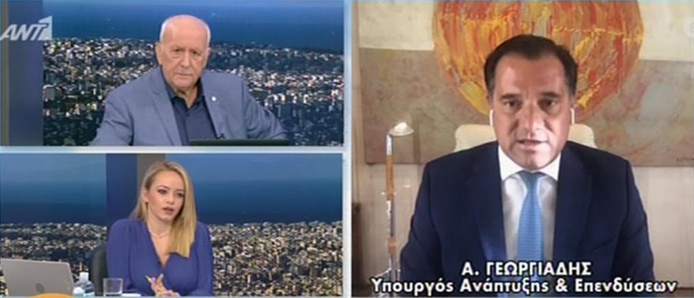 Γεωργιάδης στον ΑΝΤ1: ο Τσίπρας ευνόησε την Χρυσή Αυγή και άλλες εγκληματικές συμμορίες
