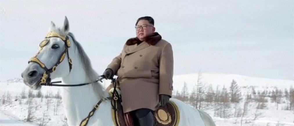 Η βόλτα του Κιμ Γιόνγκ Ουν με το άλογό του (εικόνες)