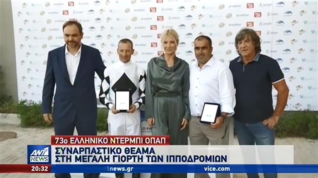 Επιτυχημένη η κορυφαία ιπποδρομία της χρονιάς στο «Markopoulo Park»