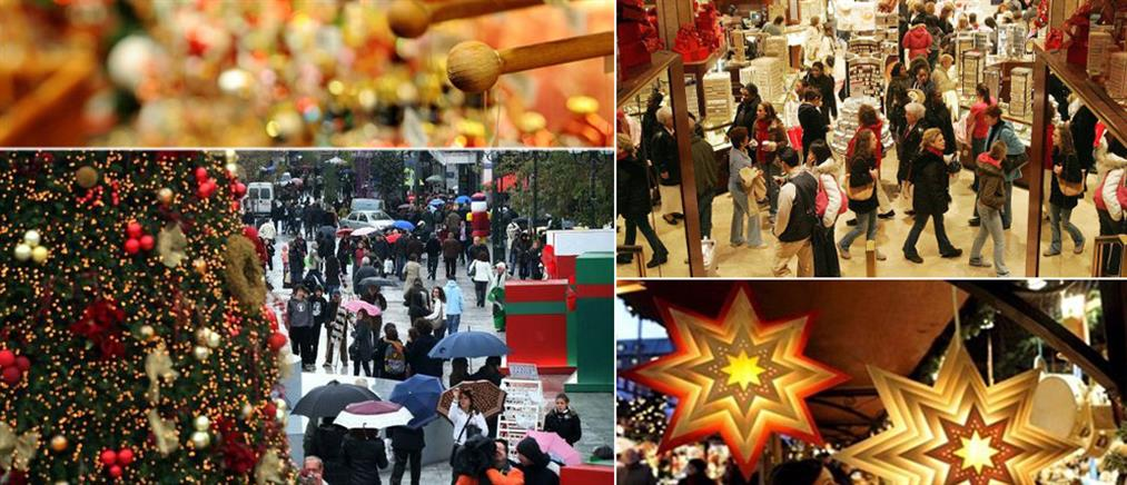 Κορονοϊός - Ευρώπη: Σε ποιες χώρες ανοίγουν  τα καταστήματα ενόψει εορτών