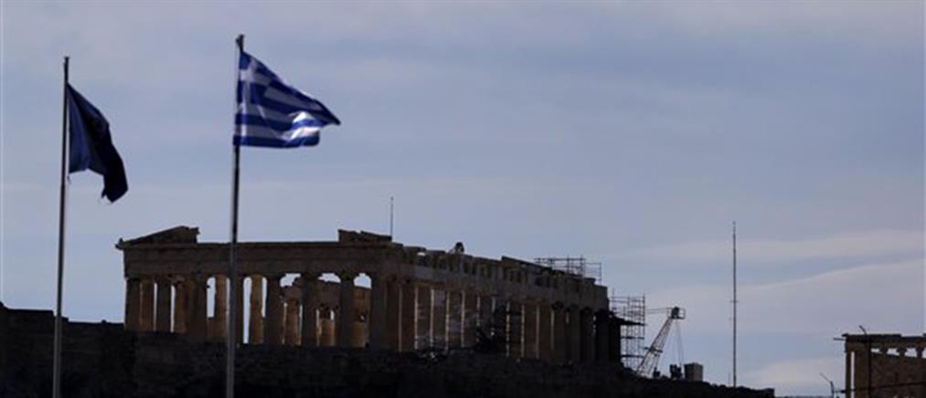"Bloomberg: 5η πιο ""μίζερη"" οικονομία παγκοσμίως η Ελλάδα"