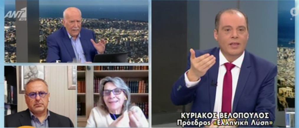 Βελόπουλος: Είμαστε η μόνη χώρα που αναρμόδιος υπουργός κλείνει την Εθνική Οδό (βίντεο)