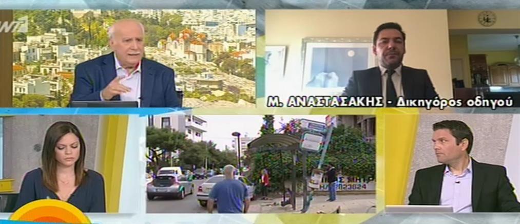 Δικηγόρος οδηγού της Μεταμόρφωσης στον ΑΝΤ1: τον χτύπησε άλλο αυτοκίνητο (βίντεο)