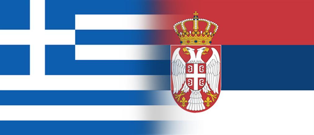 Μεγάλη επιχειρηματική αποστολή στη Σερβία στο πλαίσιο της επίσκεψης Τσίπρα