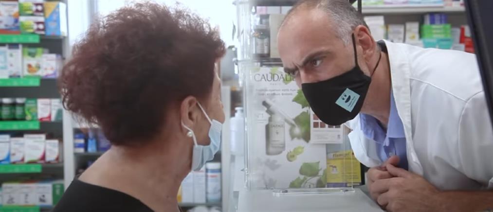 Κορονοϊός - Viral σποτ για εμβολιασμό: Η γιαγιά, το 5G και ο Πανταζής (βίντεο)