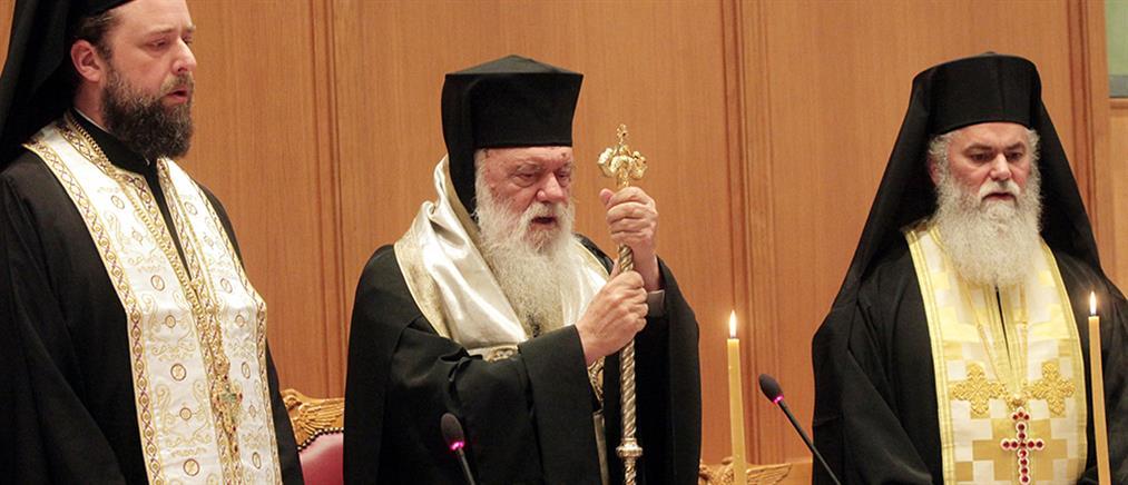 """Ιεραρχία: """"ναι στην συμφωνία Τσίπρα - Ιερώνυμου"""", εκτός από την μισθοδοσία κληρικών"""