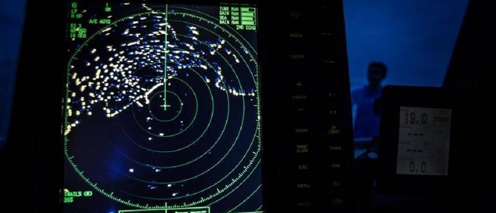 Ρωσία: χάθηκε το στίγμα αεροσκάφους