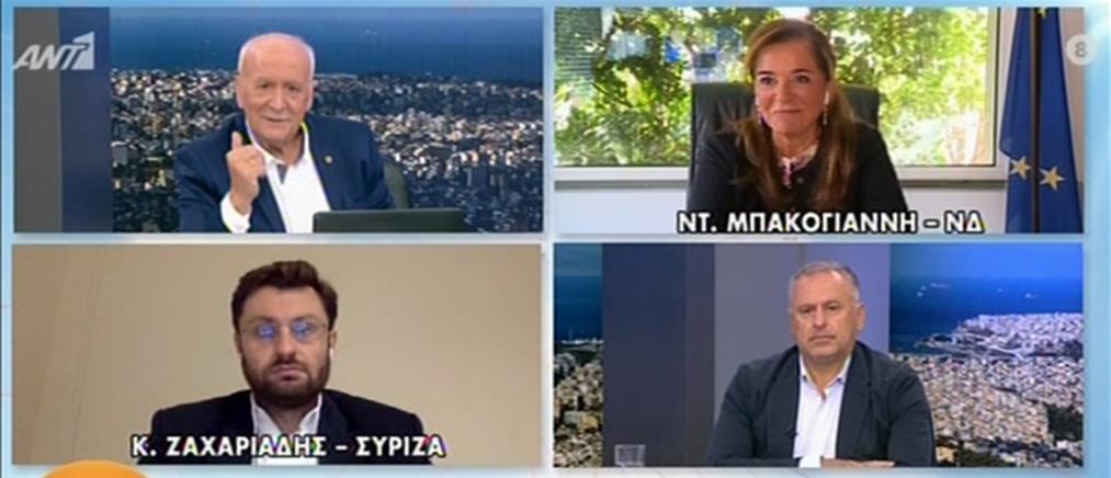 Μπακογιάννη – Ζαχαριάδης στον ΑΝΤ1: αντιπαράθεση για τα εθνικά θέματα (βίντεο)