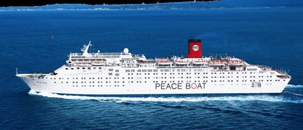 """Κατέπλευσε στην Κέρκυρα το """"Πλοίο της Ειρήνης"""" (εικόνες)"""