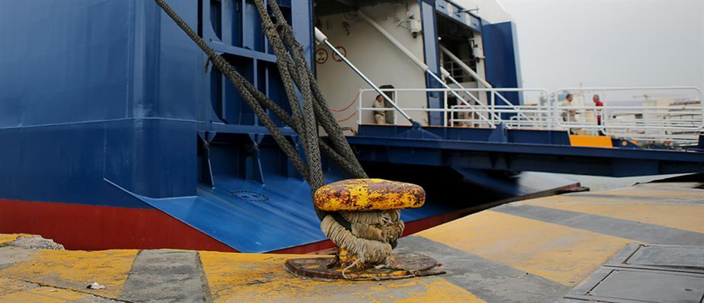 ΠΝΟ: 24ωρη πανελλαδική απεργία σε όλα τα πλοία