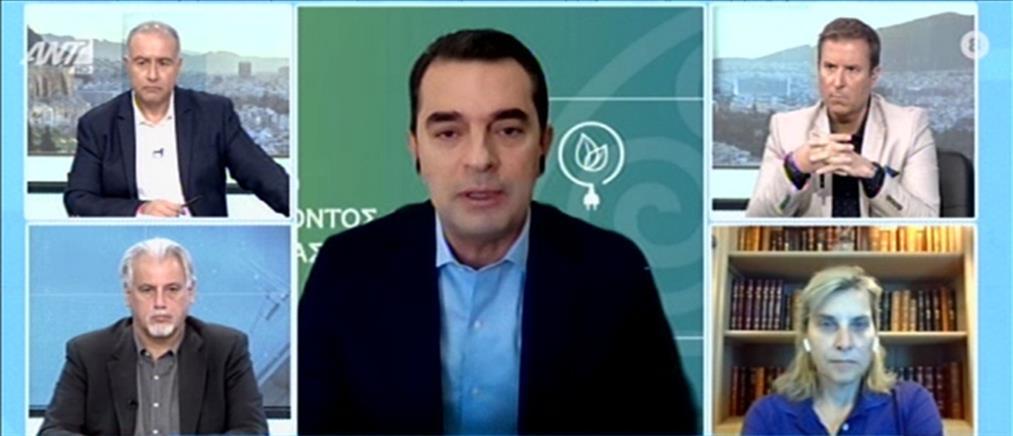 Σκρέκας: δεν θα αφήσουμε τους Έλληνες καταναλωτές απροστάτευτους (βίντεο)