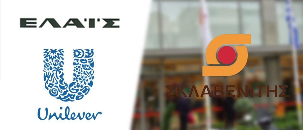 """ΕΛΑΙΣ-Unilever Hellas: κοινωνική δράση """"στηρίζουμε την οικογένεια, μικρή και μεγάλη"""""""