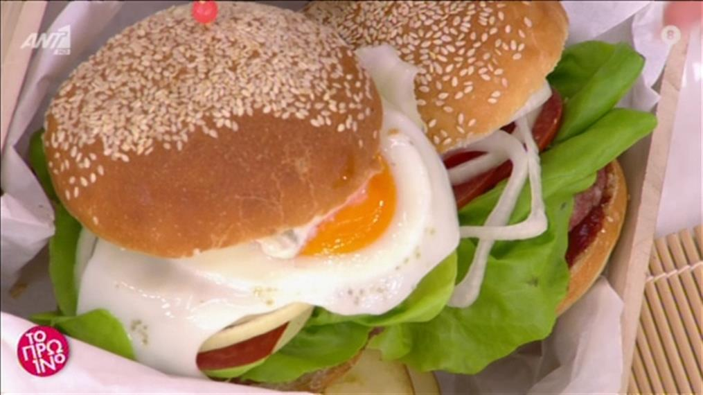 Burger από τον Πέτρο Συρίγο