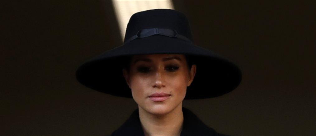 Κηδεία πρίγκιπα Φιλίππου: Η Μέγκαν είδε την τελετή από την τηλεόραση