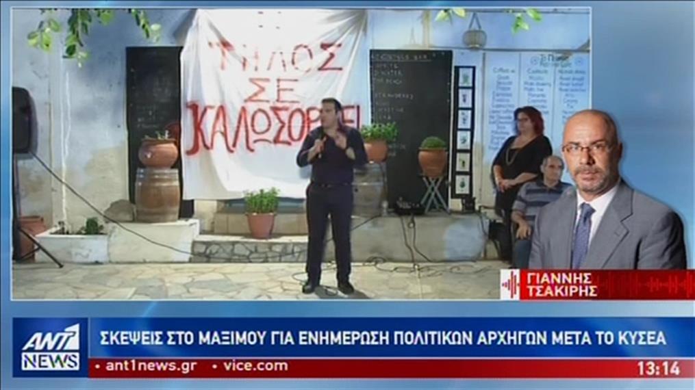 Επικοινωνία Τσίπρα – Τουσκ