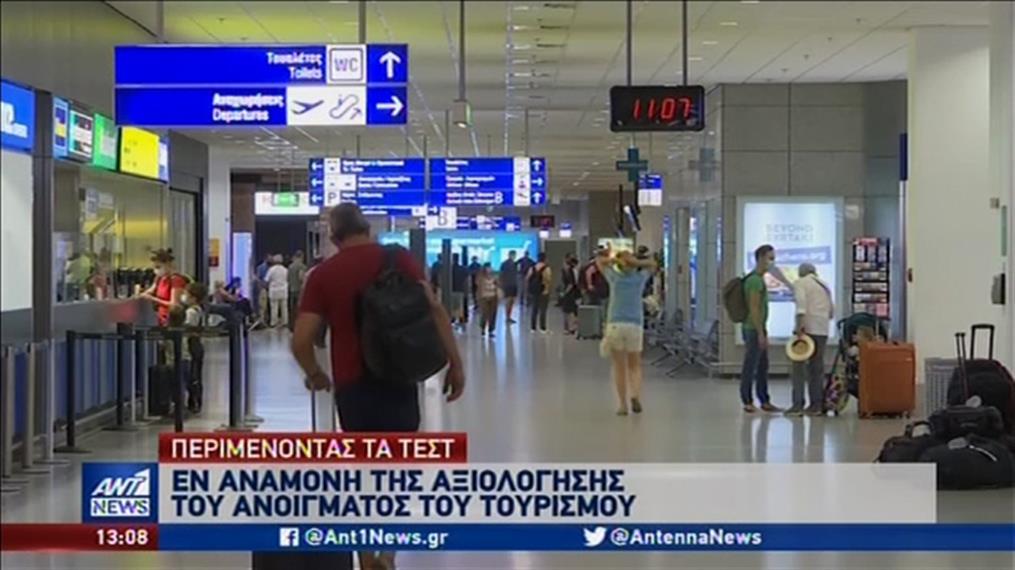 Κορονοϊός: Τα αποτελέσματα των τεστ των πρώτων τουριστών στην Ελλάδα