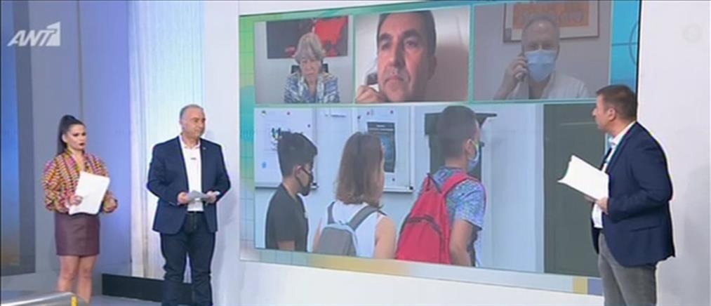 Κορονοϊός - Λάζος στον ΑΝΤ1: ασθενείς ζητούν tablet για να δουν τους δικούς τους (βίντεο)