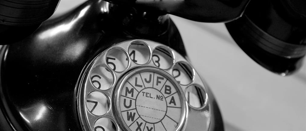 """Τηλεφωνική απάτη: """"μου πήραν 25000 ευρώ για ανύπαρκτο τροχαίο"""""""