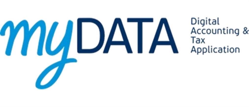 myDATA: εκατοντάδες χιλιάδες επιχειρήσεις εντάχθηκαν στην πλατφόρμα