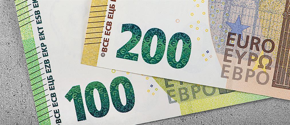 Πως θα δοθεί το επίδομα των 600 ευρώ στους επιστήμονες