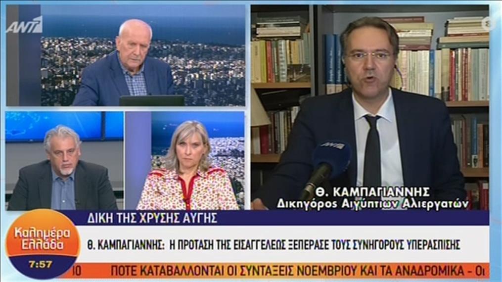 """Ο Θανάσης Καμπαγιάννης στην εκπομπή """"Καλημέρα Ελλάδα"""""""