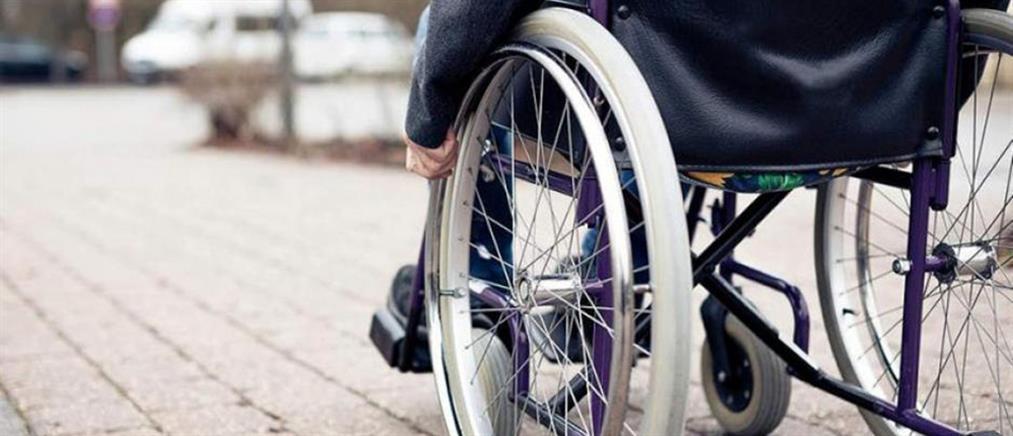 Αναπηρικές συντάξεις και παροχές: Παράταση για την καταβολή τους