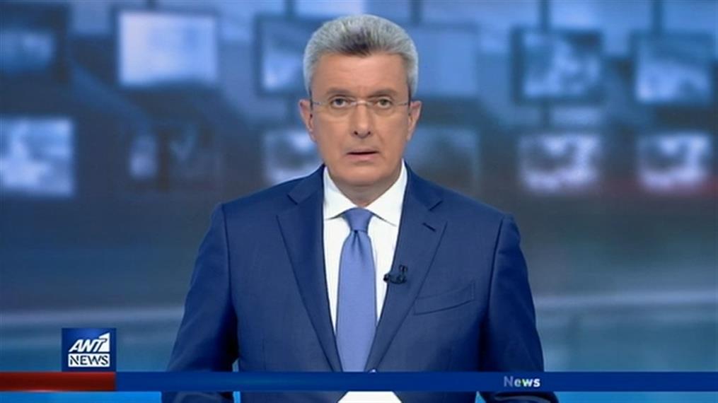 ANT1 NEWS 03-06-2020 ΣΤΙΣ 19:30