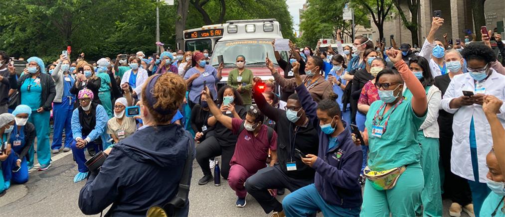 Δολοφονία Τζορτζ Φλόιντ: Γιατροί του COVID19 χειροκροτούν διαδηλωτές (βίντεο)