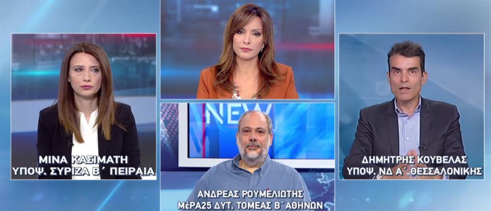 Εκλογές 2019: Κασιμάτη – Κούβελας – Ρουμελιώτης στον ΑΝΤ1 (βίντεο)