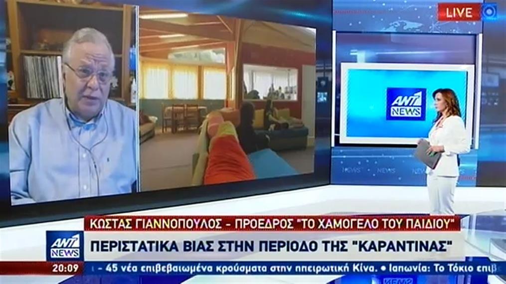 Γιαννόπουλος στον ΑΝΤ1: «Το Χαμόγελο του Παιδιού» έχει ανοιχτή αγκαλιά για θύματα ενδοοικογενειακής βίας
