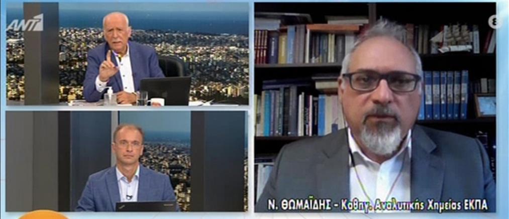 Κορονοϊός – Θωμαϊδης: δεν περίμενα τόσο μεγάλη αύξηση στα κρούσματα (βίντεο)