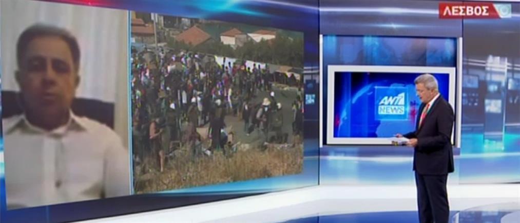 Κύτελης στον ΑΝΤ1: φέρνουν μετανάστες απο την Μόρια μέσα στον αστικό ιστό της Μυτιλήνης (βίντεο)