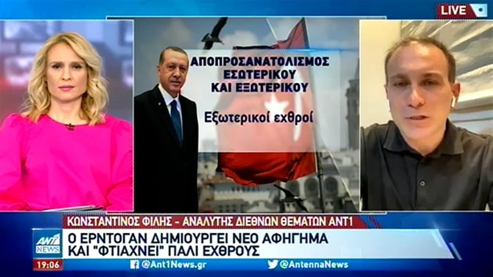 """Κωνσταντίνος Φίλης: Ο Ερντογάν """"φτιάχνει"""" πάλι εχθρούς"""