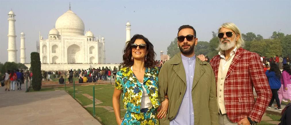 Celebrity Travel: Ταξίδι για τρεις στο Νέο Δελχί (φωτο)