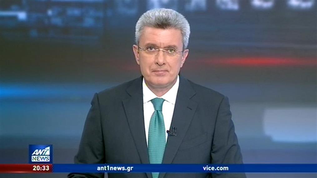 ANT1 NEWS 01-07-2020 ΣΤΙΣ 19:30