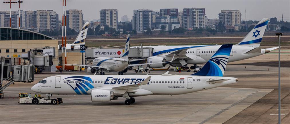 Τελ Αβίβ: Πτήση της Egypt Air προσγειώθηκε για πρώτη φορά από το 1979