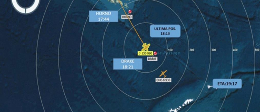 Χιλή: αγνοείται μεταγωγικό αεροσκάφος της Πολεμικής Αεροπορίας