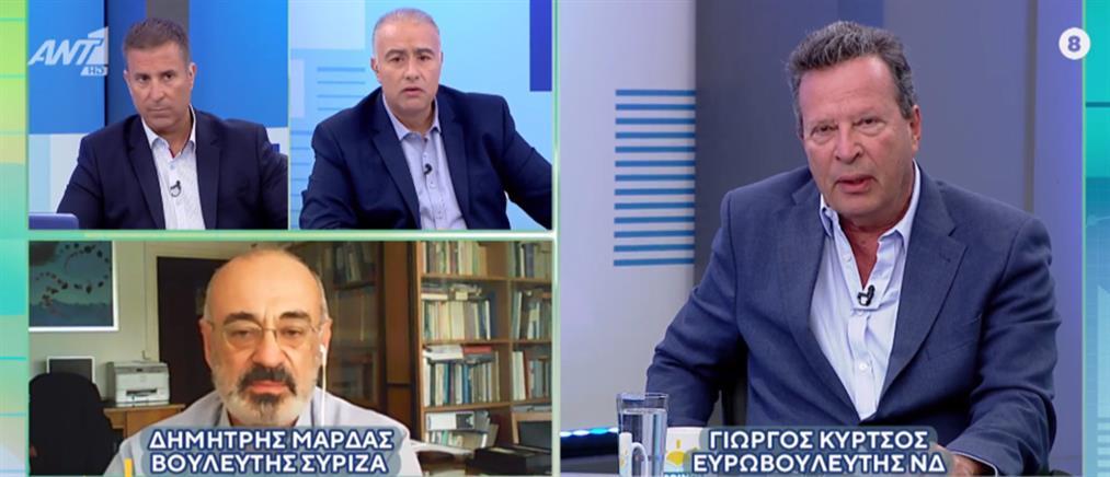 Κύρτσος και Μάρδας διασταυρώνουν… τα ξίφη τους στον ΑΝΤ1 (βίντεο)