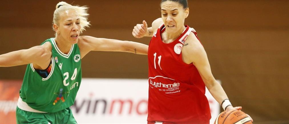 Ολυμπιακός - Παναθηναϊκός: Επαναλαμβάνεται ο πρώτος τελικός της Α1 Γυναικών