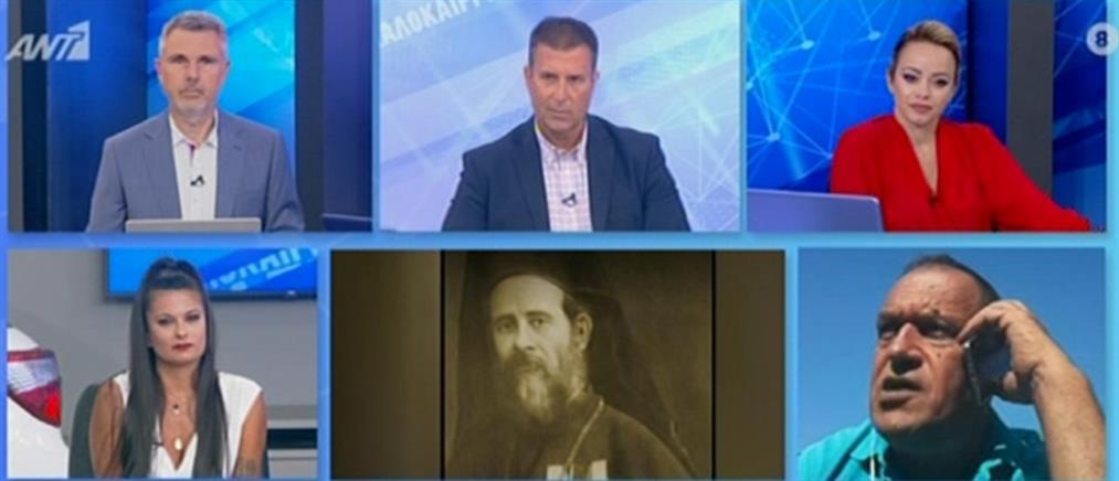 Η ιστορία με τον ιερέα που λειτουργούσε στην Αγία Σοφία 466 χρόνια μετά την Άλωση (βίντεο)