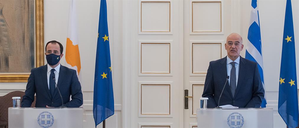 Δένδιας - Χριστοδουλίδης: Ελλάδα και Κύπρος δεν εκφοβίζονται από την Τουρκία