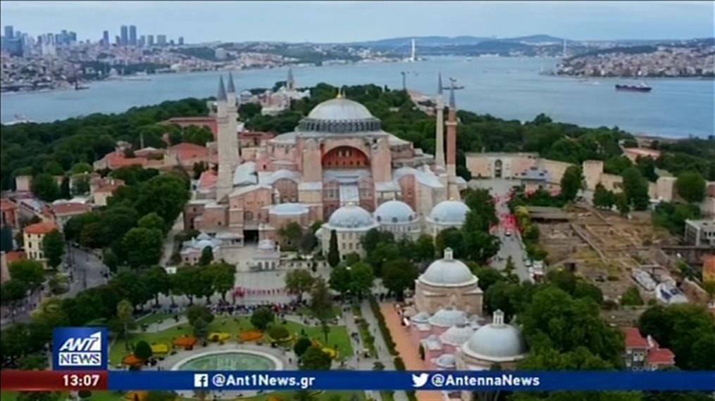 Αγία Σοφία: στο φουλ η τουρκική προπαγάνδα