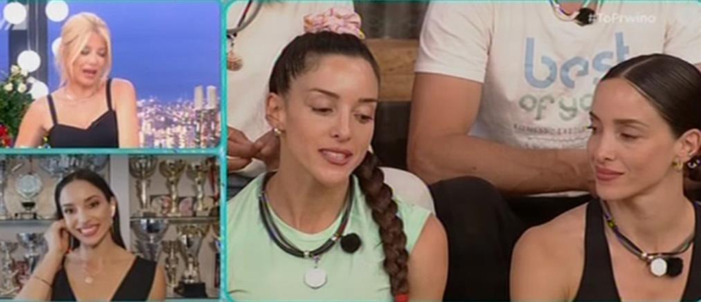 """""""Η Φάρμα"""": Η Έλενα Τσικιτίκου στο """"Πρωινό"""" για τον Ιατρόπουλο και την Φένια (βίντεο)"""