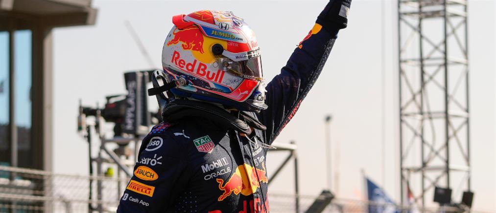 F1: ο Φερστάπεν στην pole position