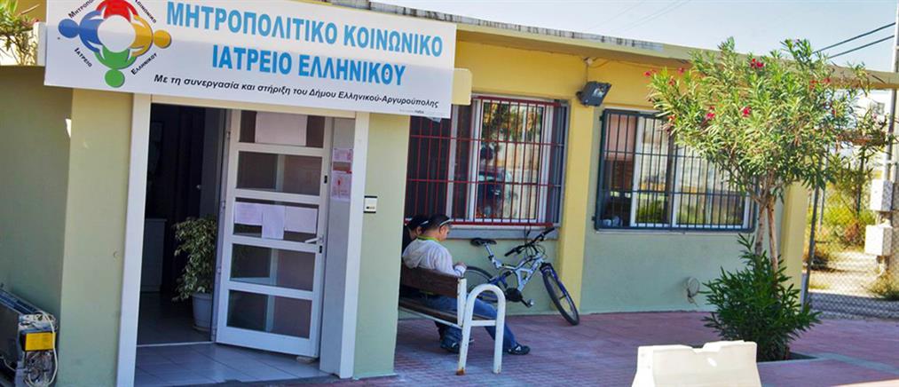 Έκκληση του Μητροπολιτικού Κοινωνικού Ιατρείου Ελληνικού για βρεφικά γάλατα